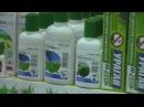 ТТ17 Борьба с сорняками при помощи гербицидов