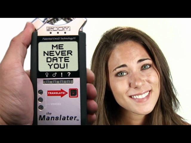 The Manslater: (Woman Language Translator)