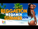 REGGAETON 2016 - 2017 MEGAMIX HD Nicky Jam, J Balvin, Maluma, Daddy Yankee, Yandel