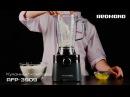 Кухонный комбайн REDMOND RFP-3909