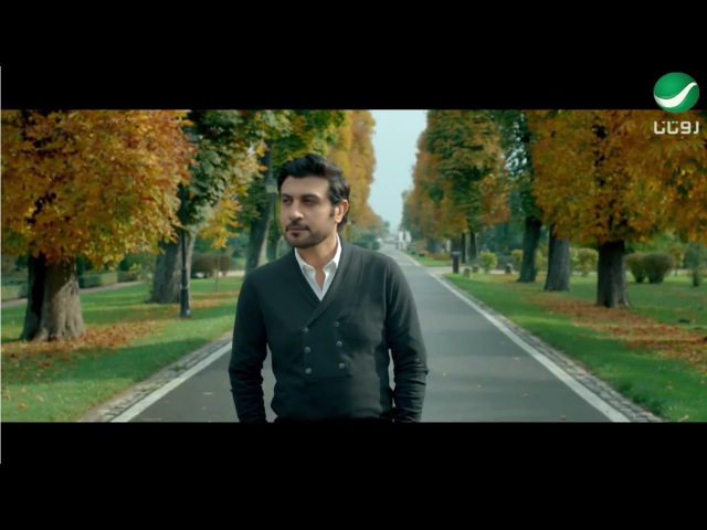 Majid Al Muhandis … Ana Blayak - Video Clip | ماجد المهندس … انا بلياك - فيديو كليب