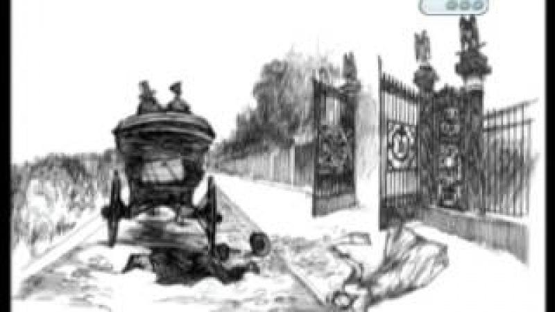 Евдокия Голицына.Княгиня ночи.Тайные знаки
