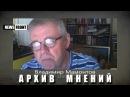 В информационной войне пророссийским журналистам легко - они ощущают за собой «дыхание» правды