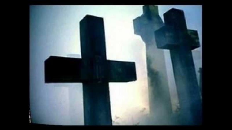 В память о погибших, Для тех кого нет с нами