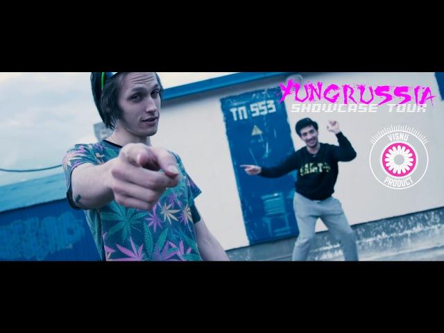 YUNGRUSSIA SHOWCASE TOUR MOVIE EPISODE II
