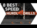 SPEED HURDLE TRAINING BEST DRILLS FOR MINI HURDLES