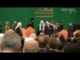 В Москве открылся Всемирный русский народный собор - Первый канал