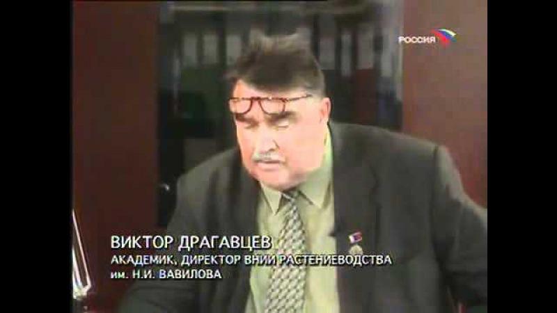 Николай Вавилов и Трофим Лысенко.mp4