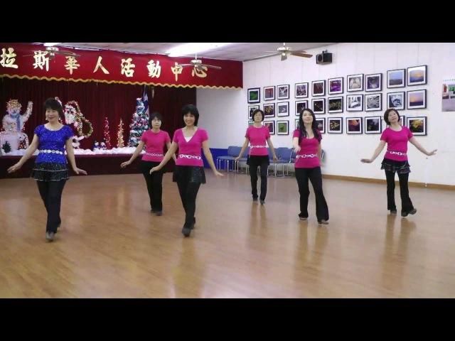 Tennessee Waltz Supreme - Line Dance (Demo Teach)