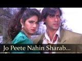 Jo Peete Nahin Sharab - Salman Khan - Sridevi - Anupam Kher - Chand Ka Tukdaa - Bollywood Songs