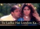 Tu Ladka Hai London Salman Khan Sridevi Chaand Ka Tukda Bollywood Songs