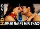 Bharo Maang Meri Bharo Abhijeet Bhattacharya Jyoti Sabse Bada Khiladi 1995 Songs Akshay Kumar