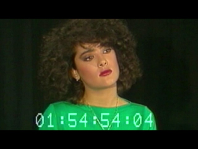 Кастинг Сальмы Хайек для теленовеллы 1986 год