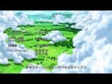 Семь смертных грехов / Nanatsu no Taizai - The Seven Deadly Sins - 1 сезон 9 серия