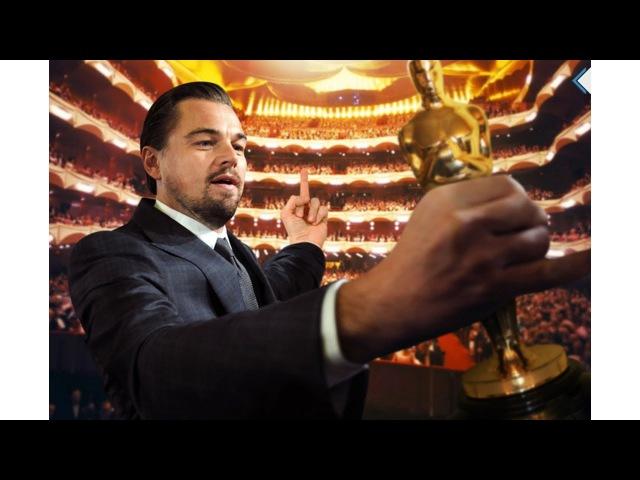 Леонардо Ди Каприо получил «Оскар» 2016 (leonardo dicaprio has received Oscar in 2016)