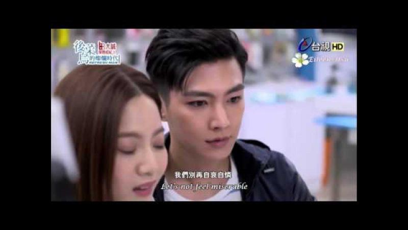 【MV中英字Chn/Eng Sub】《後菜鳥的燦爛時代》插曲(Refresh Man) OST~《我們》(We)-曾靜玟(Jin Wen Tseng)