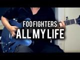 Foo Fighters - All My Life - Guitar Cover - Fender Chris Shiflett Telecaster &amp Gibson DG335 Replica