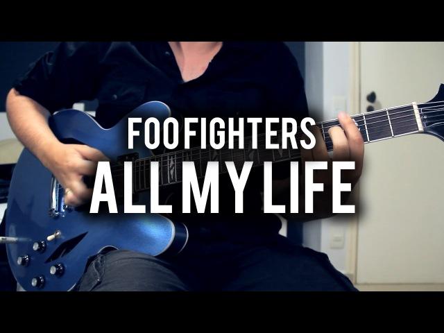 Foo Fighters - All My Life - Guitar Cover - Fender Chris Shiflett Telecaster Gibson DG335 Replica