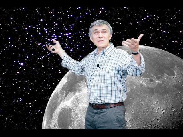 Мифы и заблуждения о космосе