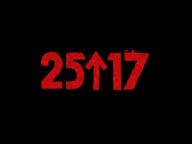 25 17 Рэп концерт