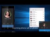 Microsoft тизерит аналог функции Handoff в Windows 10 (Mobile)