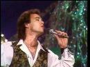 Михаил Муромов и группа Компания - Ариадна Песня года 1989 Финал