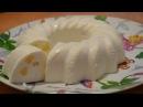 Творожный десерт бланманже Curd dessert blancmange