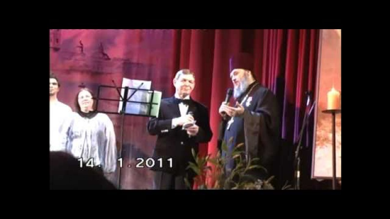 Песня Хиля о бл.Ксении на слова о.Геннадия Беловолова