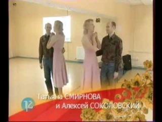 История В Ритме Аргентинского Танго - Story in the Rhythm of Argentine Tango