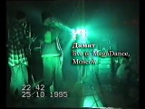 Дамат live @ MegaDance, Moscow 1995-10-25