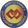 АРМРЕСТЛИНГ Федерация армрестлинга России (ФАР)