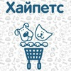 Зоомагазин в Самаре. Доставка | hypets.ru