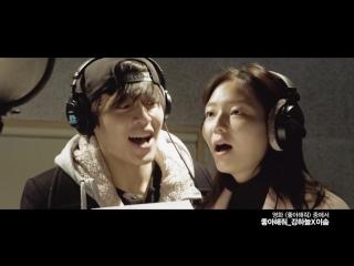 Кан Ха Ныль и Ли Сом выпустили клип на саундтрек к фильму 'Лайк для лайков'!