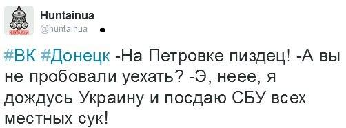 Пограничники разоблачили канал поставок мяса для боевиков через Россию - Цензор.НЕТ 5990
