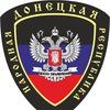 Доска объявлений Донецкая Народная Республика  ✔