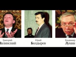 Преданные. Фильм о том, почему предали Новороссию