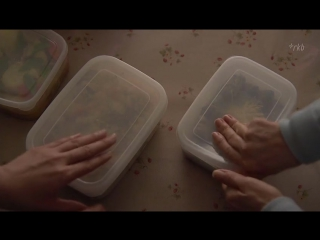 [GREEN TEA] Сакура-женщина умеющая слушать 06