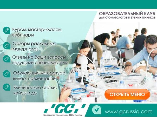 Лунда в Москве, узнать адрес и телефоны Лунда, график