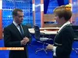 Дмитрий Медведев об инопланетянах на земле aliens on earth