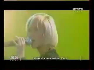 Глюкоза - Малыш (Remix) (Бомба года 2004)