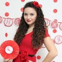 Назаренко Дарья (Левченко)