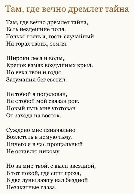 Наталья Макаренко | Санкт-Петербург