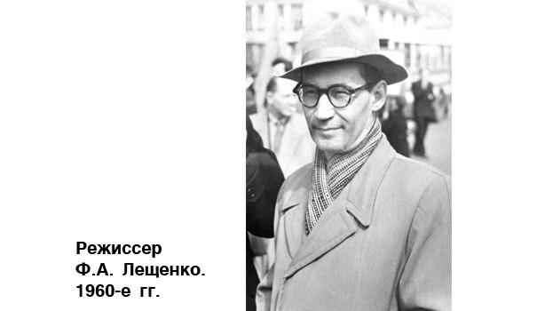 Филипп Лещенко