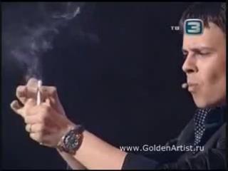 Как фокусники курят