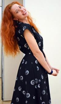 Александра Бурова