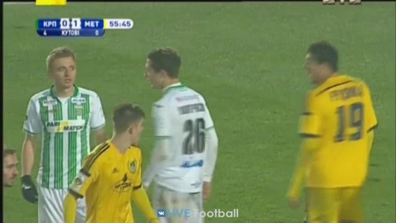 Карпаты 1-1 Металлист   Лига Пари-Матч 2015/16   Тур 14   Обзор матча