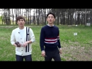 [РУС.САБ] 160504 EXO Chen, Xiumin Trip Without Manager Ep.6