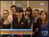 2015 БРСМ Чествование лучших волонтеров Беларуси прошло в Минске