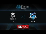 Spirit - Vega, Shanghai Major China Quali, Play-Off, Game 3