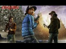 The Walking DeadХодячие мертвецыСезон 2.Все концовки
